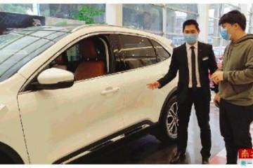 广州新能源车1万元补助虽没有落地有经销商称助攻很明显