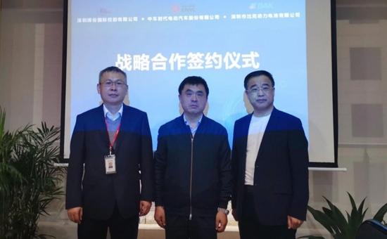 出海▏比克电池携手中车电动/烯谷国际欲共同开拓海外市场