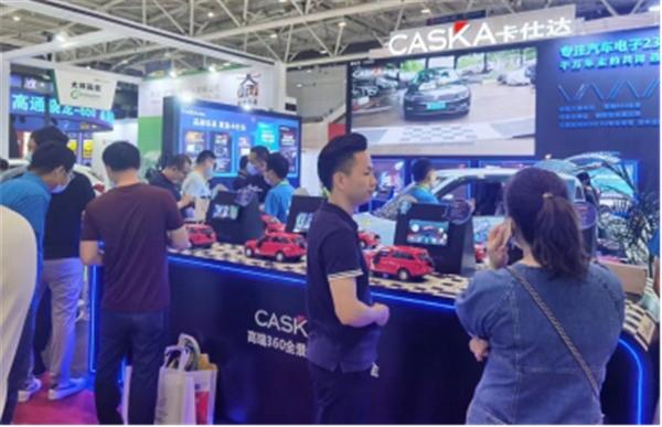 新产品新技术新趋势卡仕达火爆亮相2021深圳九州展